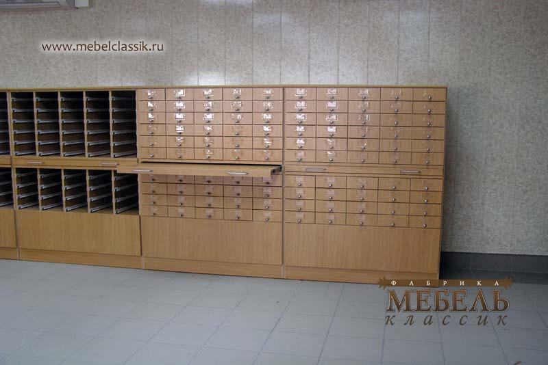Картотечный шкаф для медучереждения