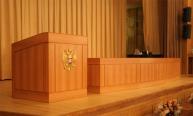Конференц-стол в президиум